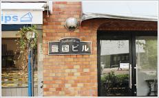 豊国ビル401号室